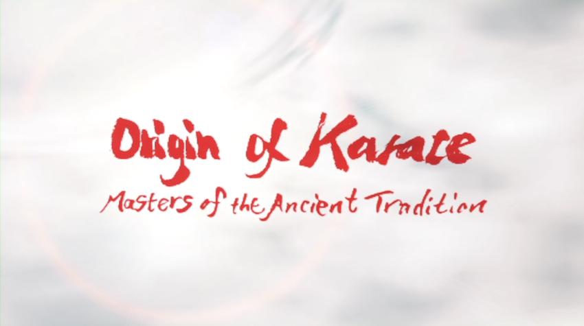 Origin of Karate (空手とその起源)
